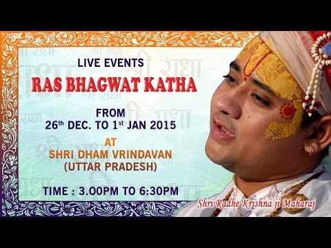 Ras Bhagwad Katha by  Shri Radhakrishnaji Maharaj  in December 2014 at Shri Dham Vrindavan, UP