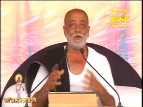 Ram Katha [Manas Gosai] By Morari Bapu At Rajapur in March,2012