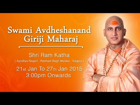 Shree Ram Katha By Avdheshanand Giriji Maharaj in January 2015 At Nagpur