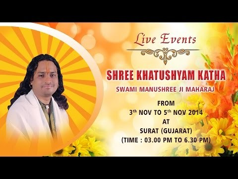 Shri Khatushyam Katha By Shree Manushree Maharaj in November 2014 at Surat, Gujarat