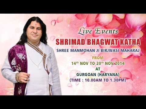Shrimad Bhagwat Katha By Shri Manmohan Ji Brijwasi  in November 2015 at Gurgaon, Haryana