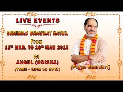 Shrimad Bhagwat Katha by Pujya Rameshbhai Oza ji in January 2014 at Angul, Odisha