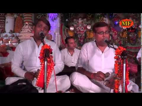 LIVE Full Bhajan Sandhya by Govind Bhargav Ji in December, 2014 At Agara 4+ Videos
