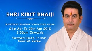 Popular Videos - Malad & Kirit Bhaiji