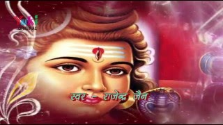 Most Popular Shiv Bhajans