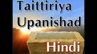 Taittiriya Upanishad by Swami Mukundananda (JKYOG.org) Sorted 1 through18