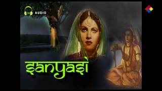 Bollywood Movie | Hindi Songs | Sanyasi 1945 | Shamim, Amar, Shyam Sunder | Audio Songs.