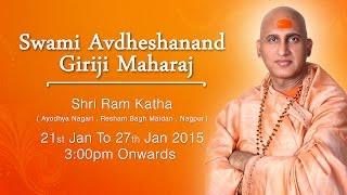 At Nagpur Shree Ram Katha - Swami Avdheshanand Giriji Maharaj by Bhakti Sagartv 21 -27 Jan 15