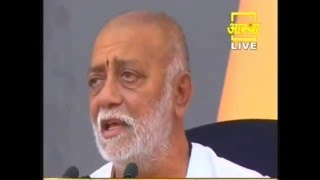 Watch Live Morari Bapu Ram Katha At Kutch