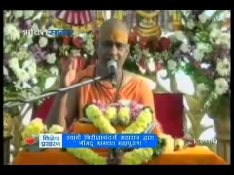 Shreemad Bhagwat Katha By Swami Girishanandji Maharaj in October, 2014