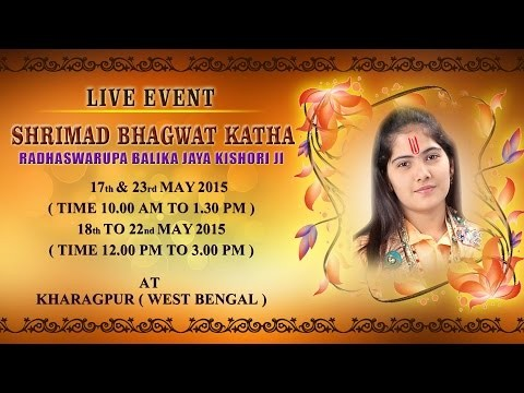 Shrimad Bhagwat Katha By Jaya Kishori Ji  in May 2015 at Pali, Rajasthan
