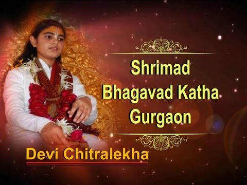 Bhagwat Katha By Chitralekha ji in August, 2014 in Gurgaon, India