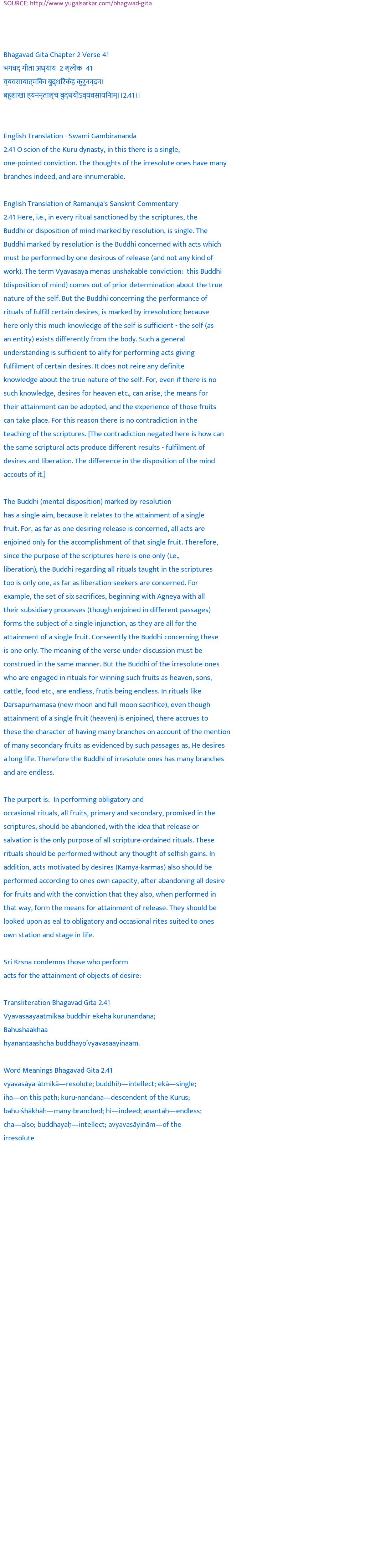 Bhagavad Gita Ramanuja Chapter 2 Verse 41    भगवद्