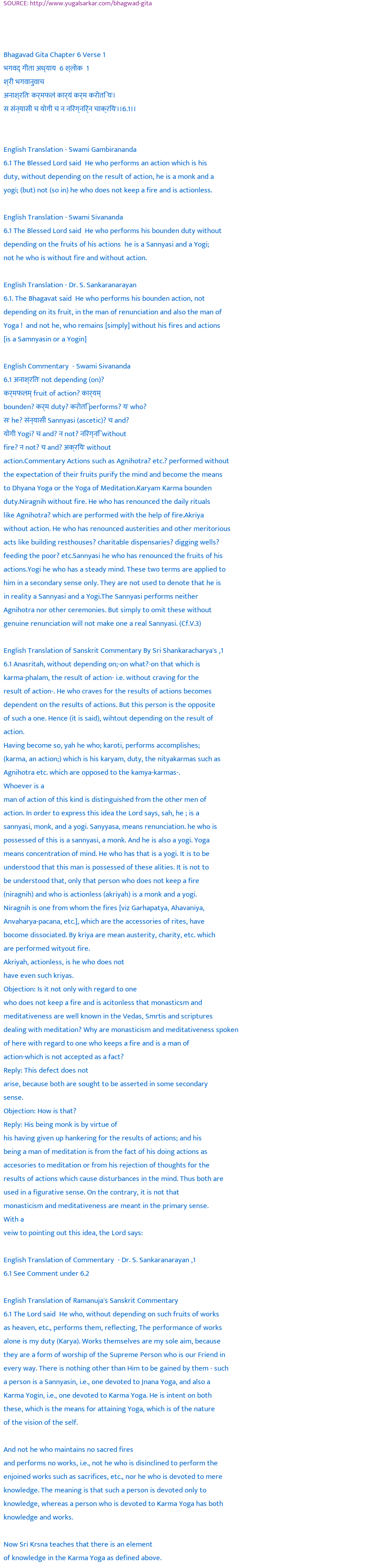 Bhagavad Gita English Chapter 6 Verse 1 || भगवद्